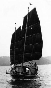Hongkong, 1957: